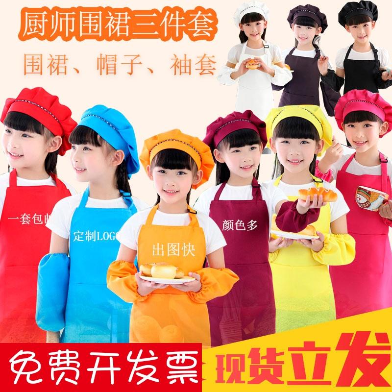 白色100cm(l碼(3-6歲))兒童小廚師圍裙表演服裝 幼稚園廚師職業工作服 小朋友廚師圍裙