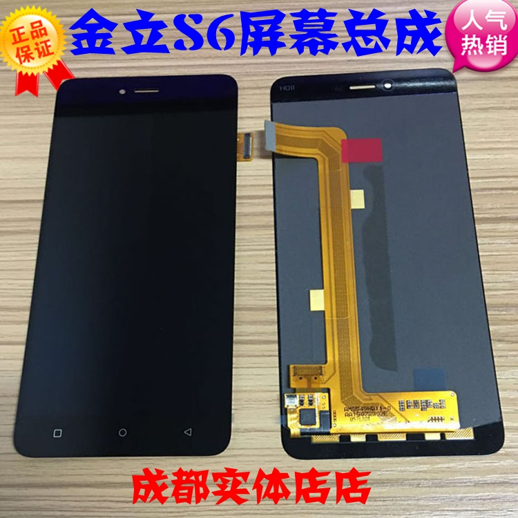 For Jin S6/GN9010/M5p/GN8001 original touch display screen LCD assembly