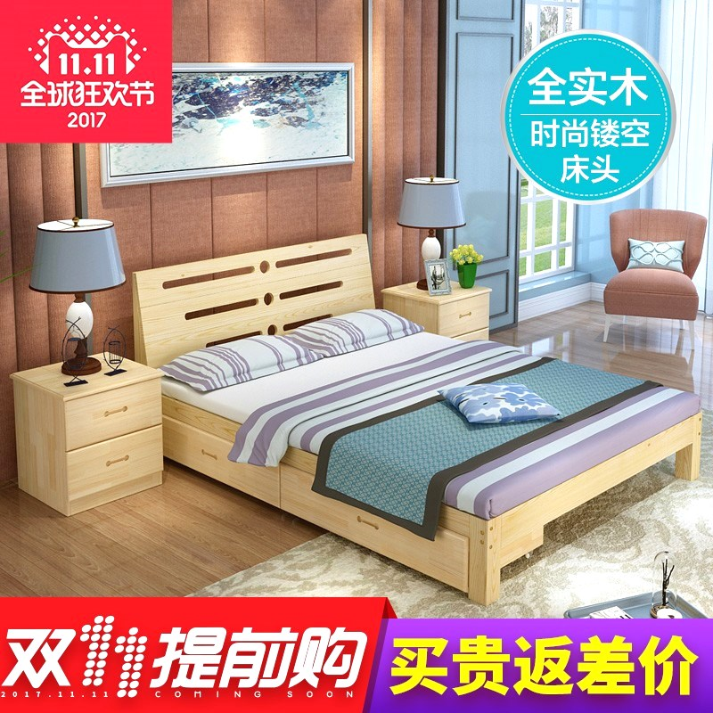 All solid wood bed, 1.8 meters double bed, modern simple 1.5 meters pine, simple bed, wood bed, 1.2 meters single bed