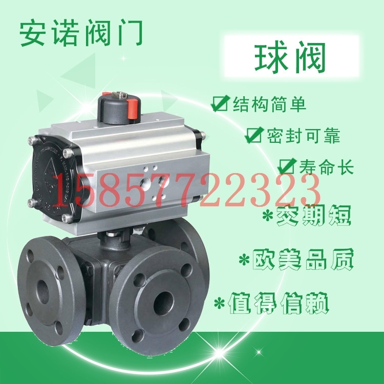 Pneumatische l - Typ - 3 - kugelhähne pneumatische Hochtemperatur - 3 kugelhähne pneumatische Edelstahl - ventil