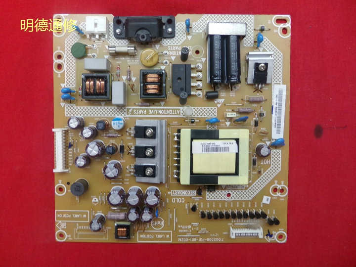Changhong LED32580 LCD - TV 715G5508-P01-001-002M - Power Board: