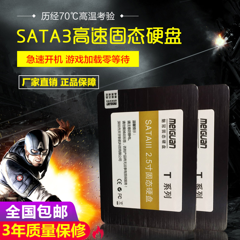 Solid - State - mobile notebook ta/128GS300SSD Solid State Disks MLC2.5 zentimeter desktop - notebook volle
