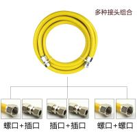 Metal bellows hose water heater gas stove fittings of 304 stainless steel gas pipe natural gas pipe