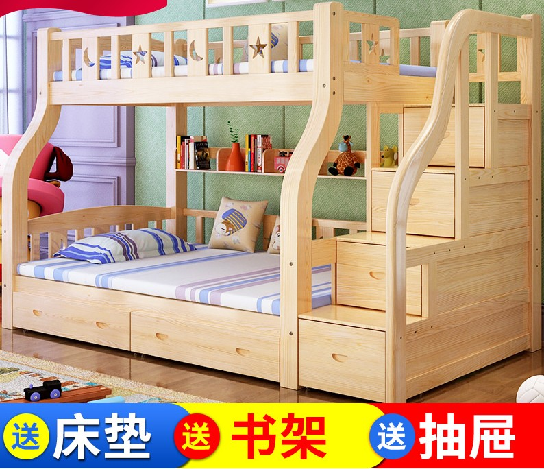 High and low bed, double bed, full bed, child bed, boys, upper and lower beds combined Castle bed