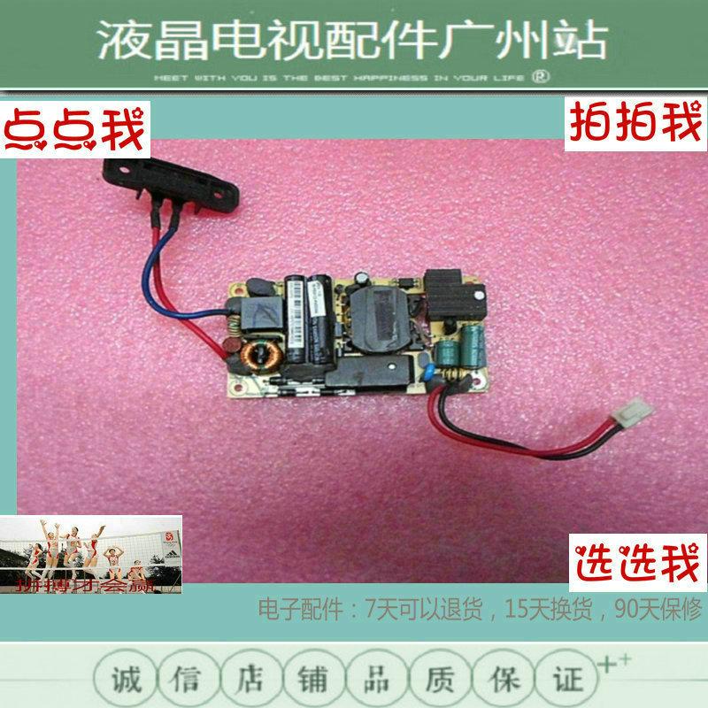 TCLL19P2124 lcd - tv en tallrik av platta digitala moderkort my07 logik.
