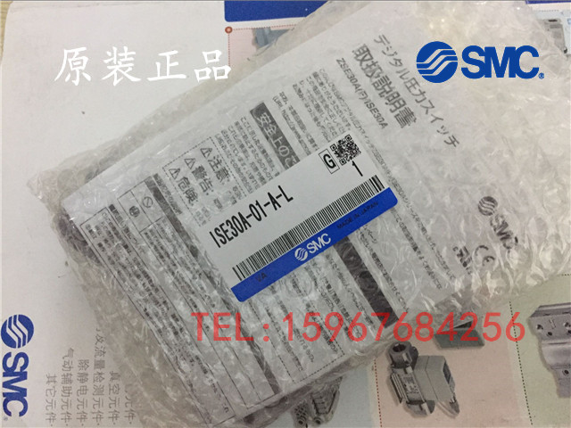 New SMC original ZSE30-01-25-ML digital display pressure gauge ISE30-01-25-ML sensor
