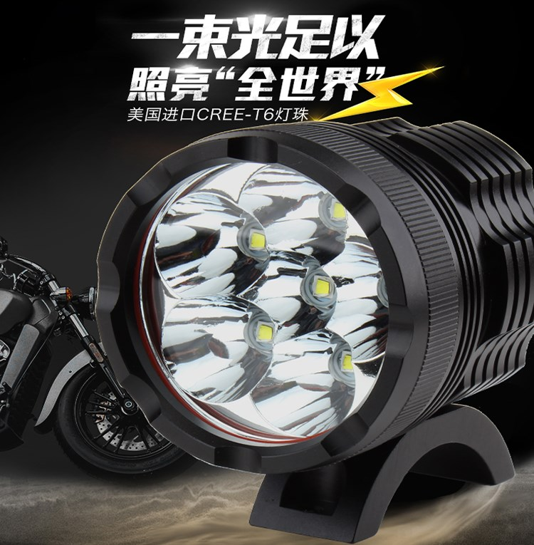 Spotlights, motorcycle lights, electric cars, electric friction modification, external headlights, strong lights, LED headlights, far light, strong light