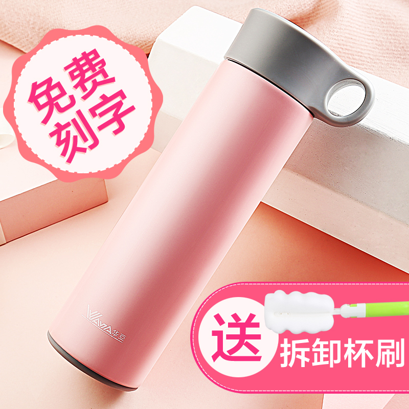 Thermos cup, portable cup, men and women stainless steel, large capacity anti dropping cup, creative student vacuum customized cup