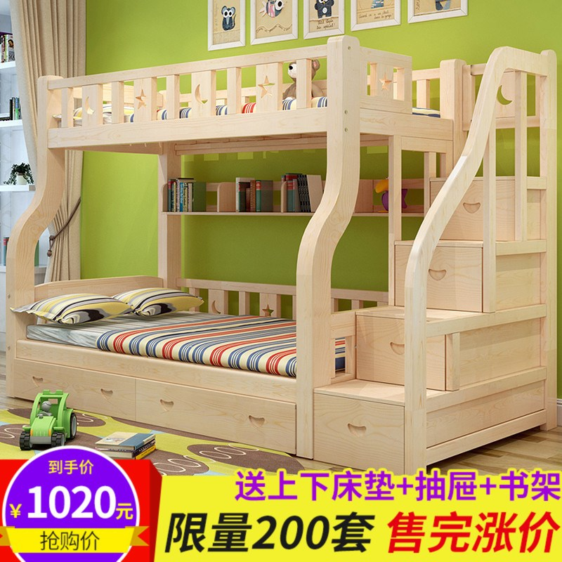All solid wood bunk bed bed double bed children bed bunk bed mother mother elevated bed bed two
