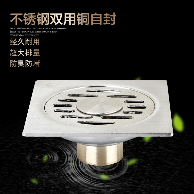 El lanzamiento de la red de tuberías de drenaje de agua de acero inoxidable de lavandería automáticas de rejilla cubierta opcional con desplazamiento.