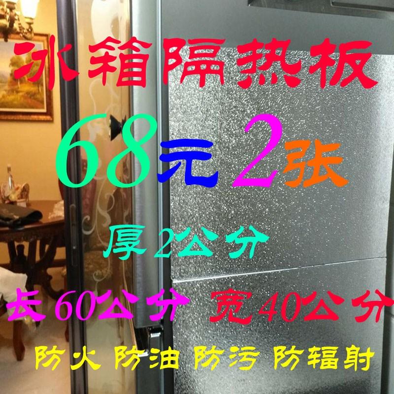 บอร์ดไฟแก๊สเตาอบครัวเตาตู้เย็นรุ่นสามโบอาท่อวัสดุฉนวนกันความร้อนที่อุณหภูมิสูง
