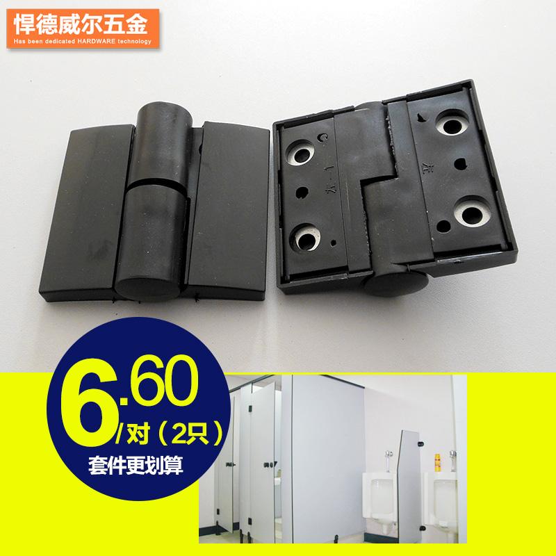 黒の公共トイレ仕切り部品ヒンジヒンジ平らに開いてトイレのドア蝶番金具コネクタプラスチック