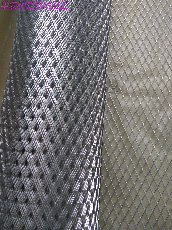 La confezione di 1,2 metri di larghezza La Rete di Alluminio decorativi di Reti Tele metalliche, Alluminio ampliato Le lenzuola Rombo della Rete dei Fumi di schiacciamosche Elettrici della Rete 10X20MM buco