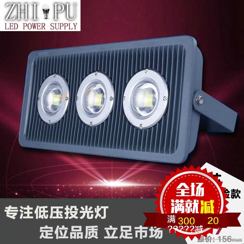 Der Austausch von ex - AC36V Led - leuchten 30W50w70W100w150W wasserdichte Outdoor - tunnel - Licht