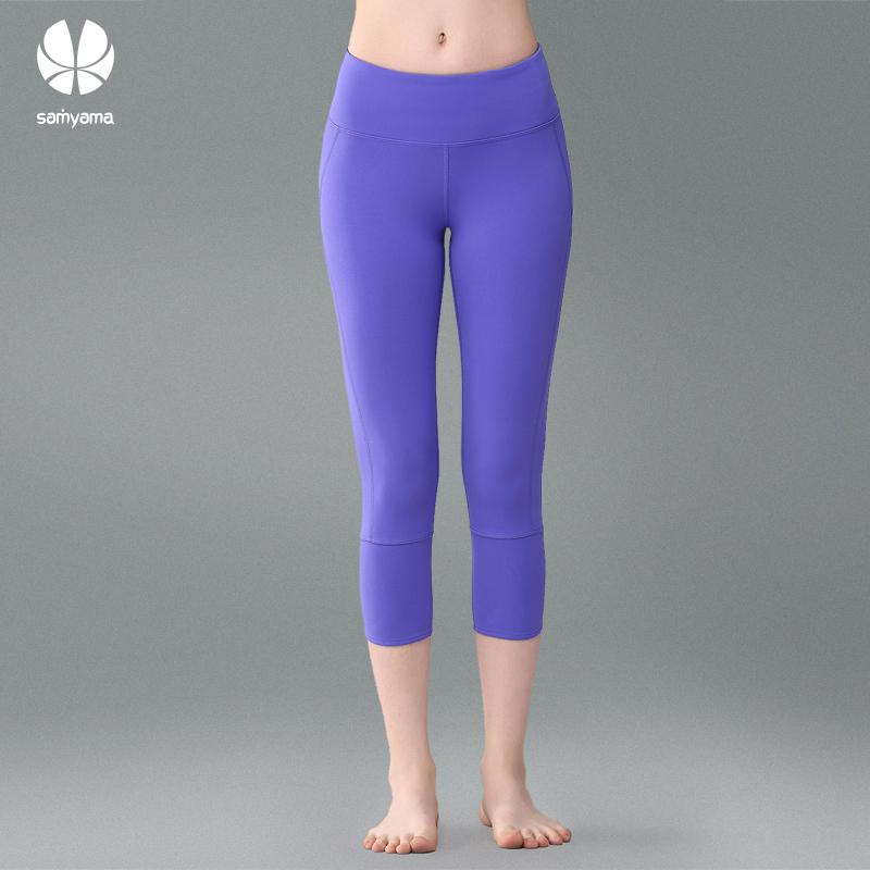 Samyama спортзал йога одежда женщины весной и летом бегать спортивные брюки трико, эластичные брюки минимума скорость сухого семь очков брюки A