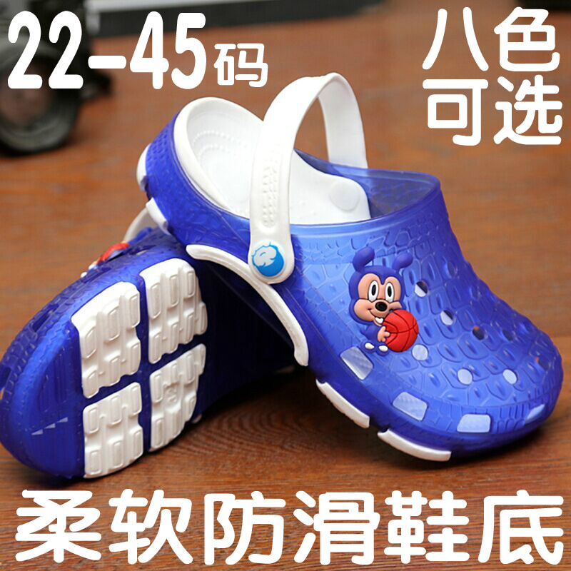 儿童洞洞鞋男童拖鞋女
