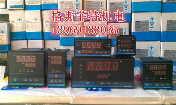 - 数显 příliš nástrojů inteligentní palubní XMTA-84148411XMTD-84348412
