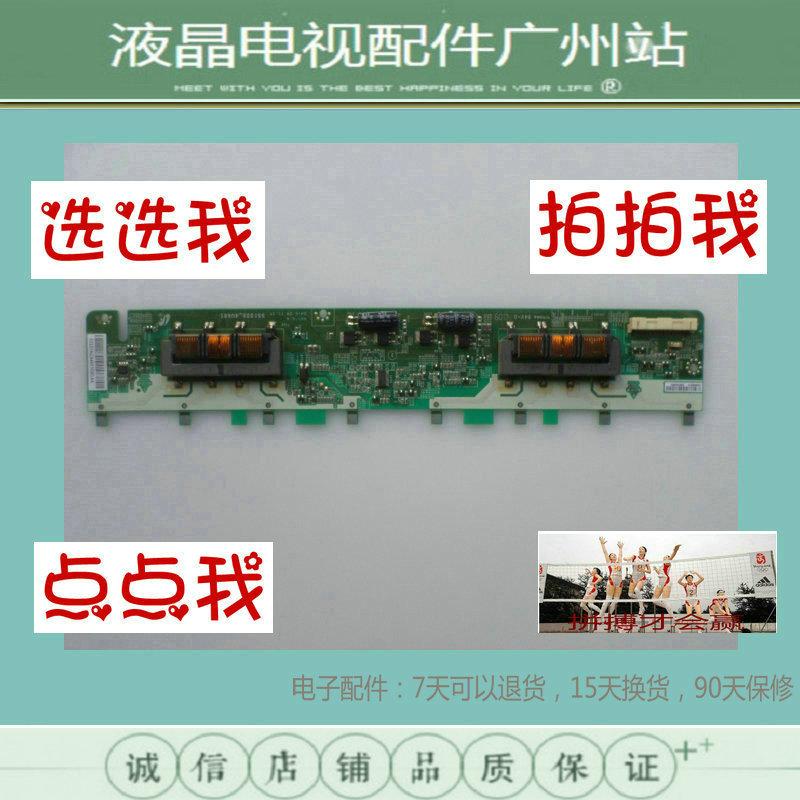 Haier L32K1A32 pouces LCD TV haute tension d'alimentation de rétroéclairage de la carte numérique principale CT105