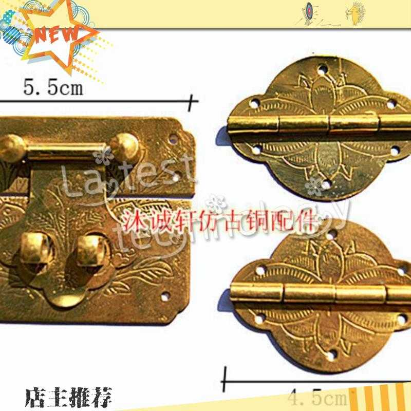 Easy to operate furniture antique furniture, pure copper box buckle, hinge jewelry box, box, old box, hasp, black box