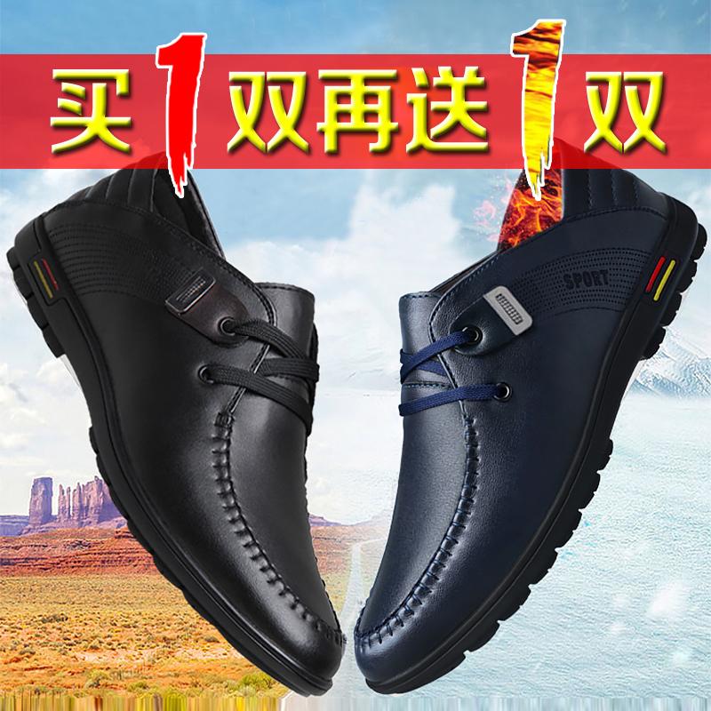 休闲皮鞋男士冬季加绒保暖黑色商务系带男鞋百搭韩版青年软底鞋子