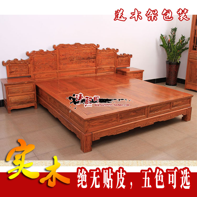 Double bed retro furniture 1.8*2 m carved wood bed Chinese wedding bed board Bed Antique Bed elm