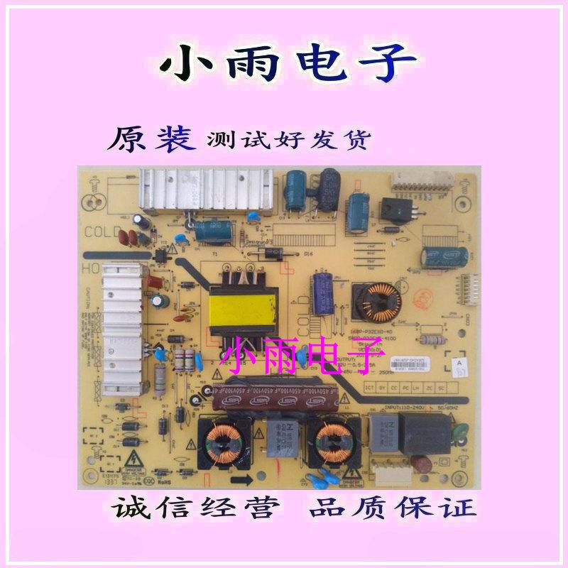 創維32E350E32寸LCD液晶テレビのバックライト昇圧高圧定電流電源回路板CK
