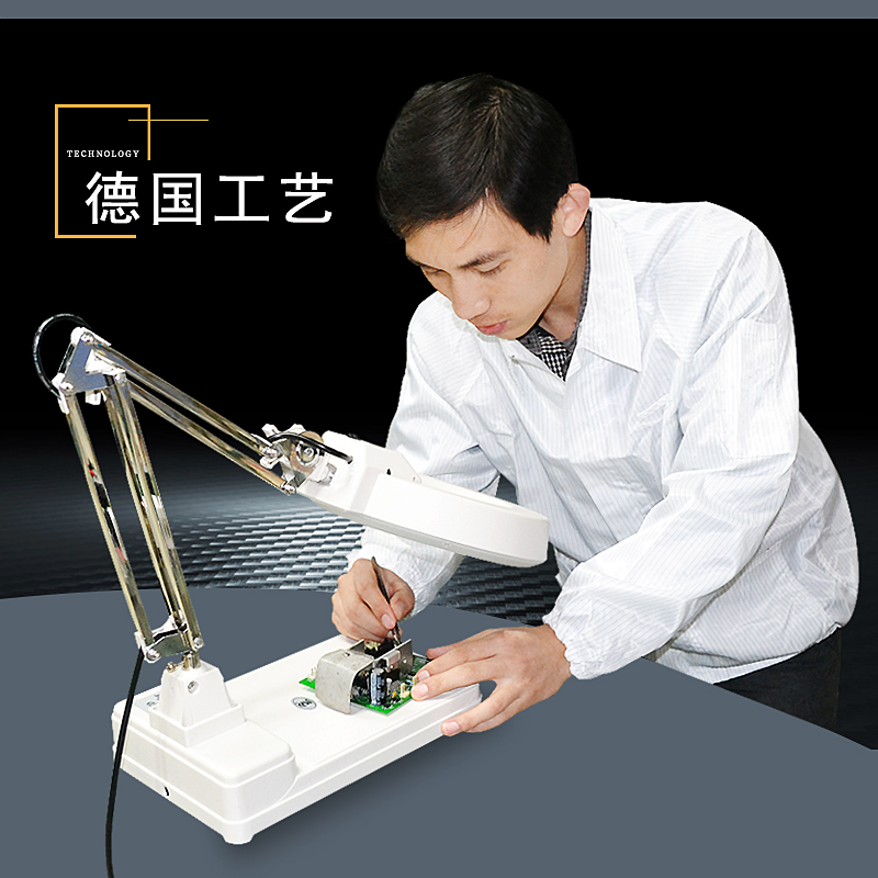 HD reading times high clamping table magnifier times with the elderly beauty service desk