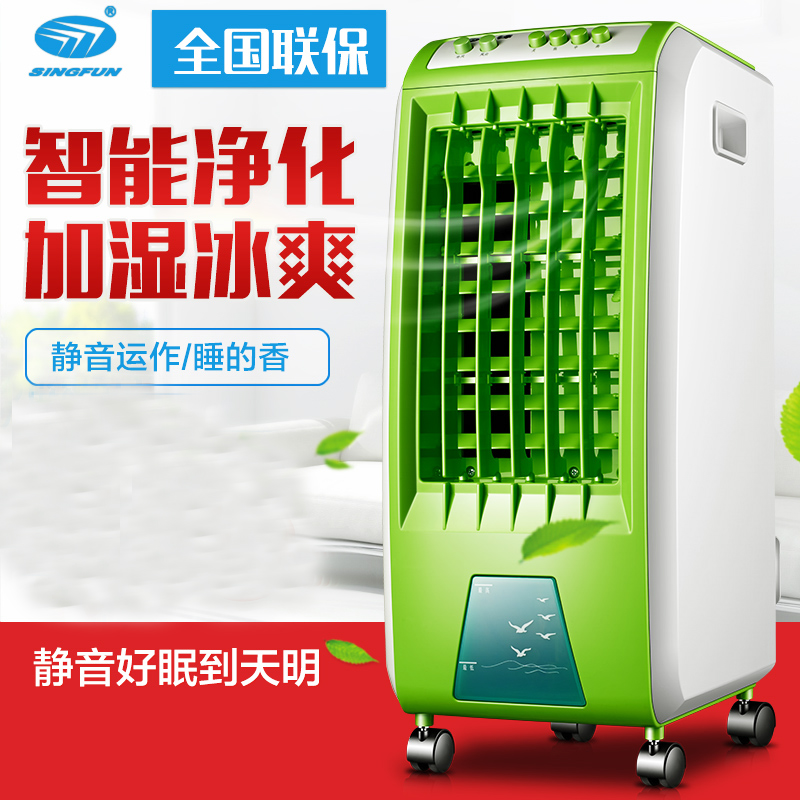 singur fan dormitor nimic de economisire a energiei electrice de aerul rece de climatizare aer rece în frigider un mic ventilator de răcire