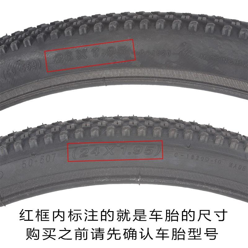 En general para la resistencia al desgaste de 26 pulgadas de x1.95 velocidad de bicicleta de montaña de 24 pulgadas, neumáticos de bicicleta