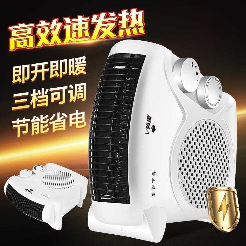 Mini - heizungen der desktop - heizung elektroheizung, elektrische heizung Oder klimaanlage Warm - fan fan der Kleinen Kleinen