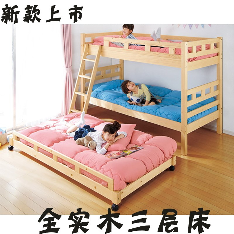 The new all solid wood bunk bunk bed and three adult children bed with detachable Tuochuang guardrail
