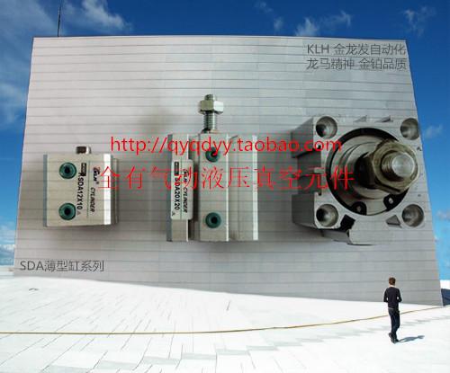 eldfast tunn cylinder med magnetiska yttre tänder SDA/SDAS50X100SDAS/SDA50*100-S