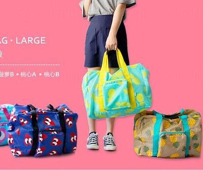原品生活 超轻折叠旅行袋手提收纳包 旅游手袋折叠包