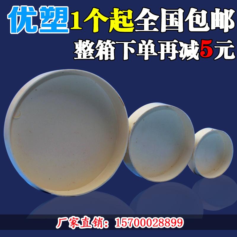 PVCチューブキャップ110管帽75管カバーごじゅう管が詰まりu排水管封カバーキャップ