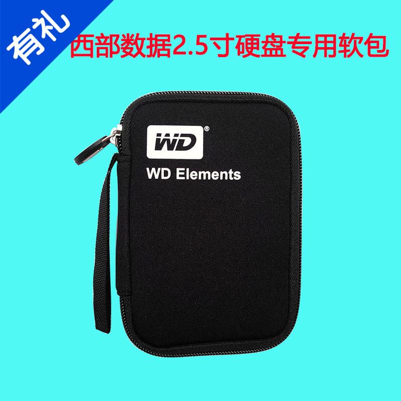 WD, disque dur mobile souple de 2,5 pouces de manchon de protection d'élément universel de paquets de produits de stockage numérique Rui