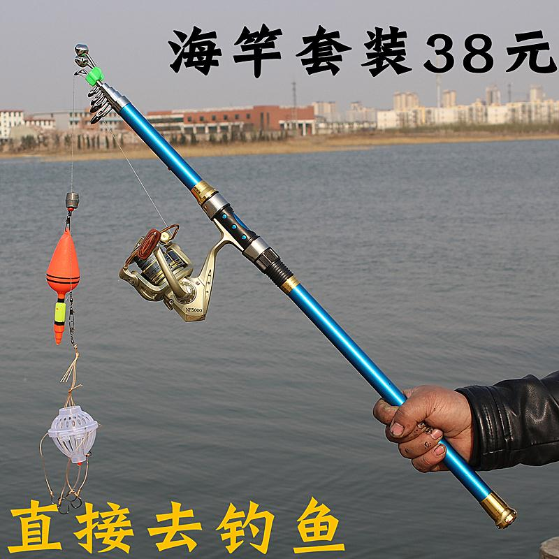Long shot rod fishing rod pole plug combination solid super hard raft boat rod rod 1.2 m 1.5 meters Ligurian pole
