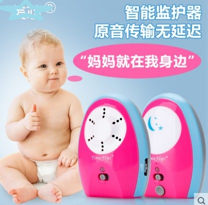 Baby crying monitor wireless monitor for children monitoring wireless elderly monitor