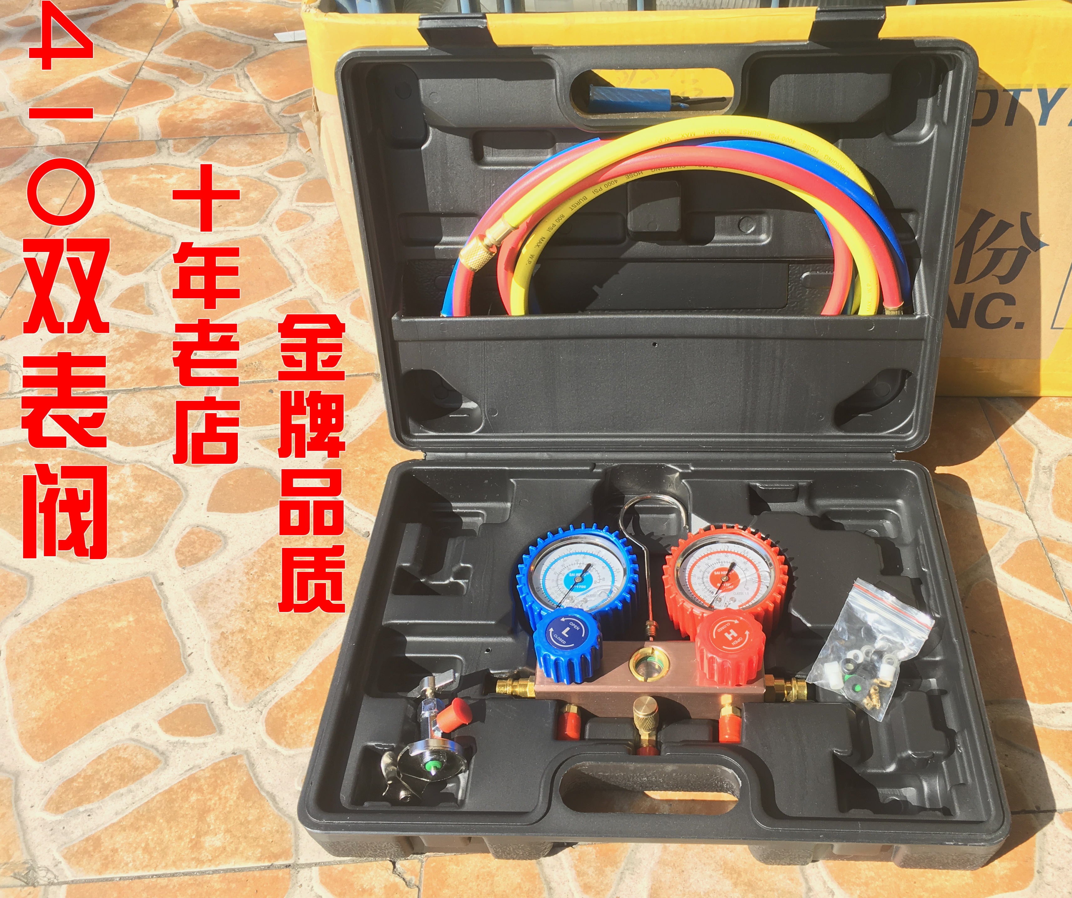 R22R410A double table refrigerant meter group stainless steel oil meter refrigeration parts and fluorine meter air conditioner double table valve