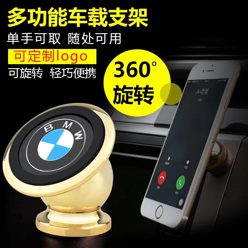 универсальный бортовой телефон владельца авто магнитный магнит магнит отсос кронштейн крепления магнитный диск поставить вставить