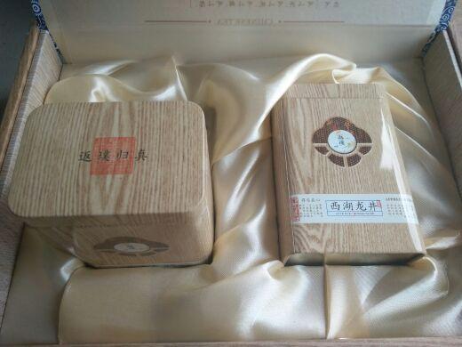 Longjing geschenkset mondfest geschenke longjing tee, Grüner tee - Tee Tee 250.