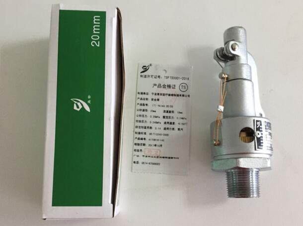 Ningbo Yong spring safety valve, Shandong Xinhua pulsating vacuum sterilizer, medical autoclave accessories