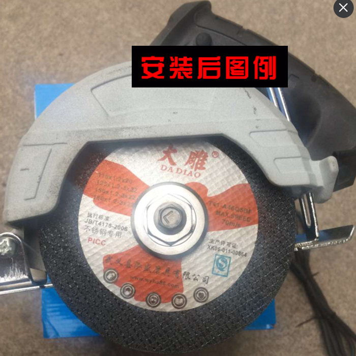110 marble machine cutting machine special grinding wheel cutting iron Aluminum Alloy cutting sheet metal hole grinding 20MM