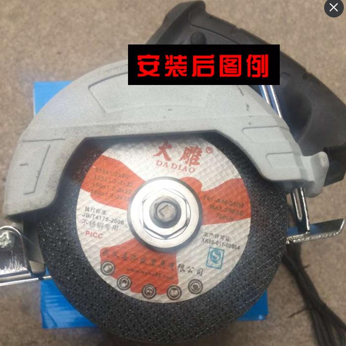 110 nube piedra rueda de corte de corte de hierro de máquinas especiales de aleación de aluminio de 20 discos de agujeros en el corte de metales