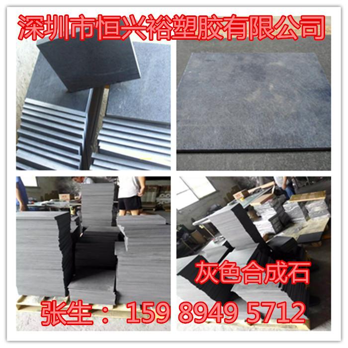 合成石の板材の炭素繊維の合成の石ができます