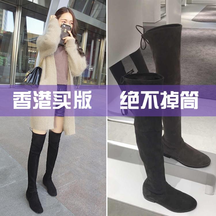 5050过膝长靴瘦腿弹力靴平跟系带内增高长靴中跟过膝靴高筒女靴子