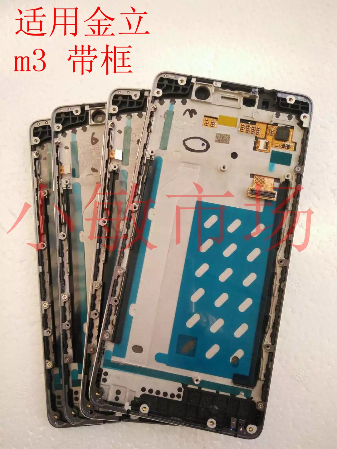 For Jin m3s8s6m6m5plusf303 inside and outside the screen assembly display with a box cover