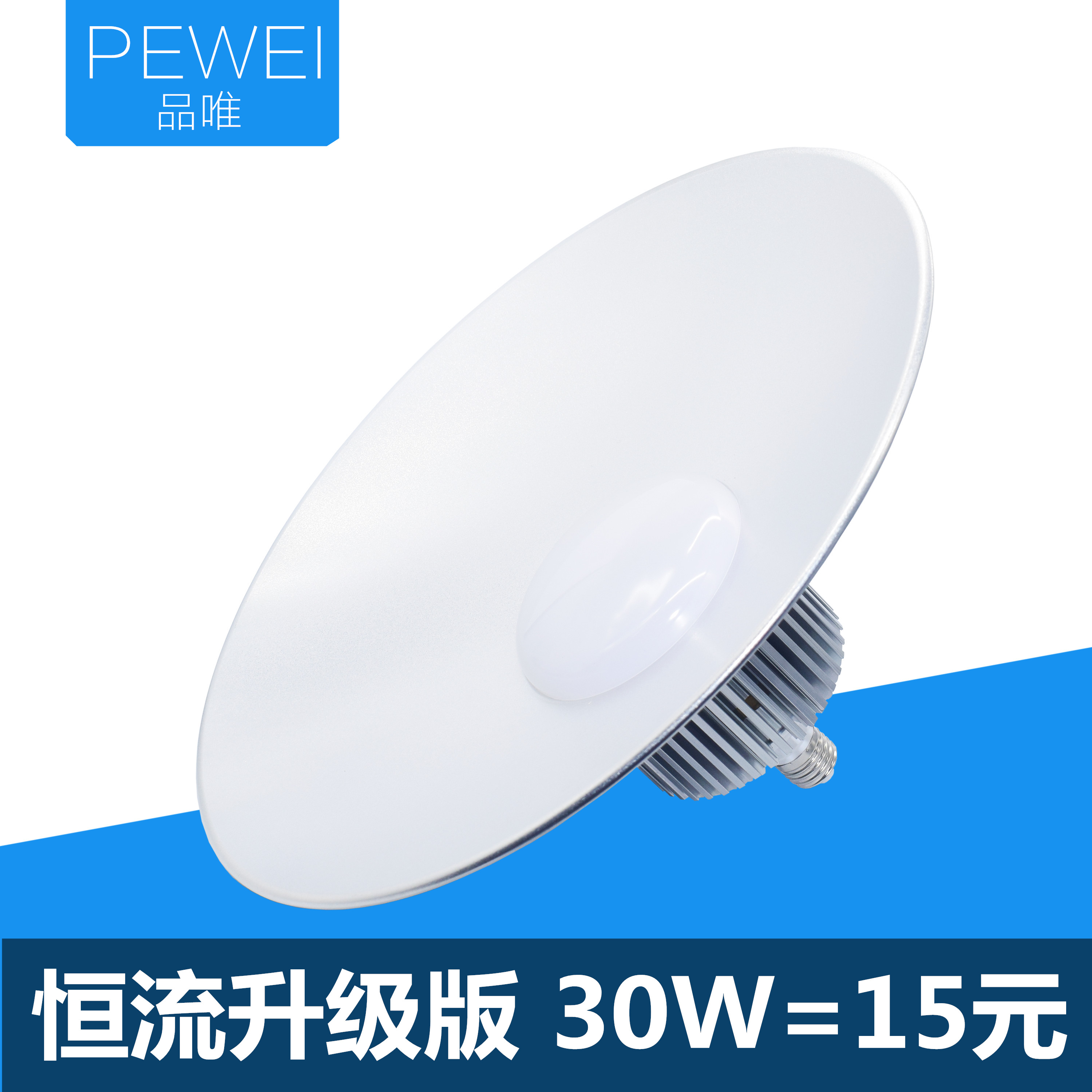 Super bright LED industrial and mining lamp workshop, warehouse lamp, workshop lamp, ceiling lamp, explosion proof lamp, ceiling lamp, 100W50W factory lighting