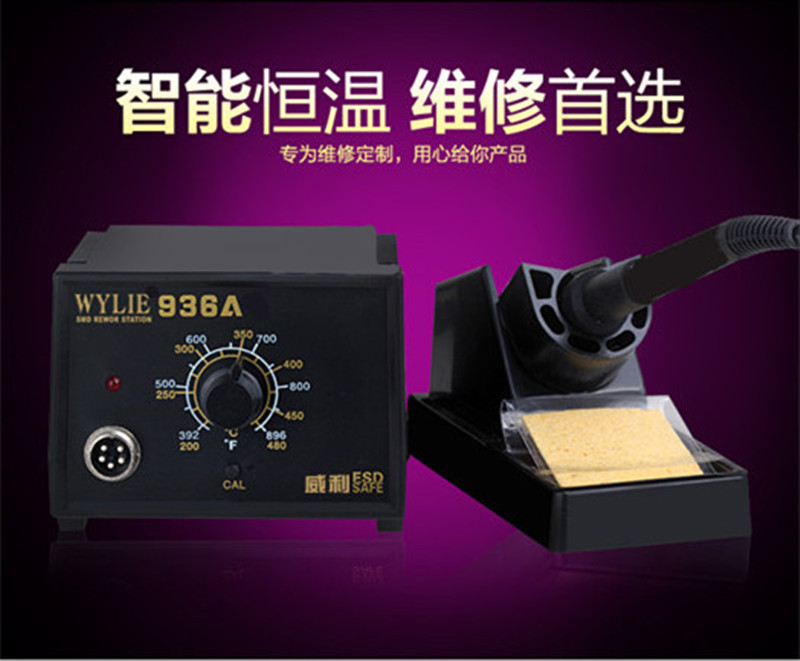 936A Wiley electric iron electric iron imported components anti-static thermostat soldering station temperature 60W soldering