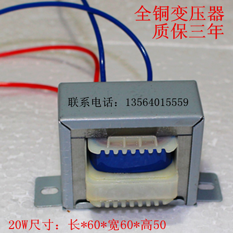20VA-20W 380v220v 660v-440v-380v-220-v127v110v macht Isolation transformator.