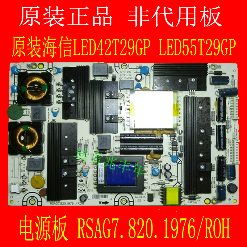 Hisense LED55T29GP LCD - TV TU25C92-1 Power Board RSAG7.820.1976/ROH